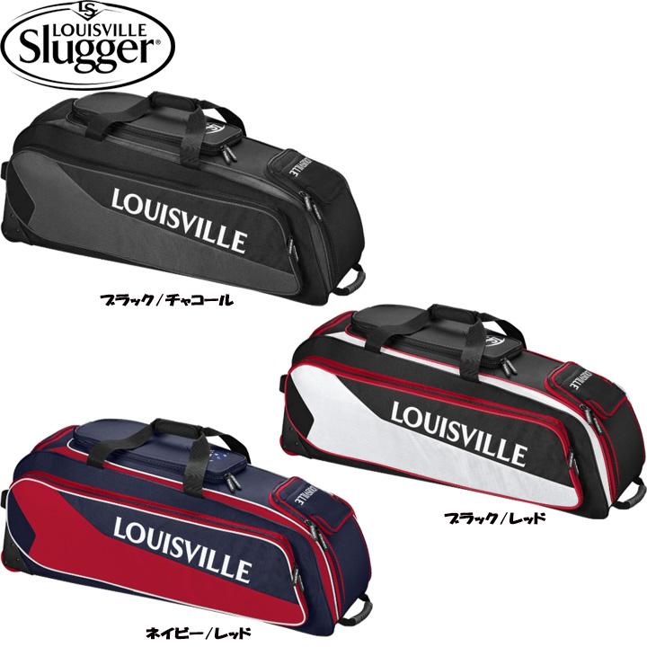 【日本未発売】 送料無料 【USA物】 ルイビルスラッガー 野球 ローラー付き パック Prime RIG Wheeled Bag バット4本収納可能 Louisville Slugger ルイスビル 収納豊富