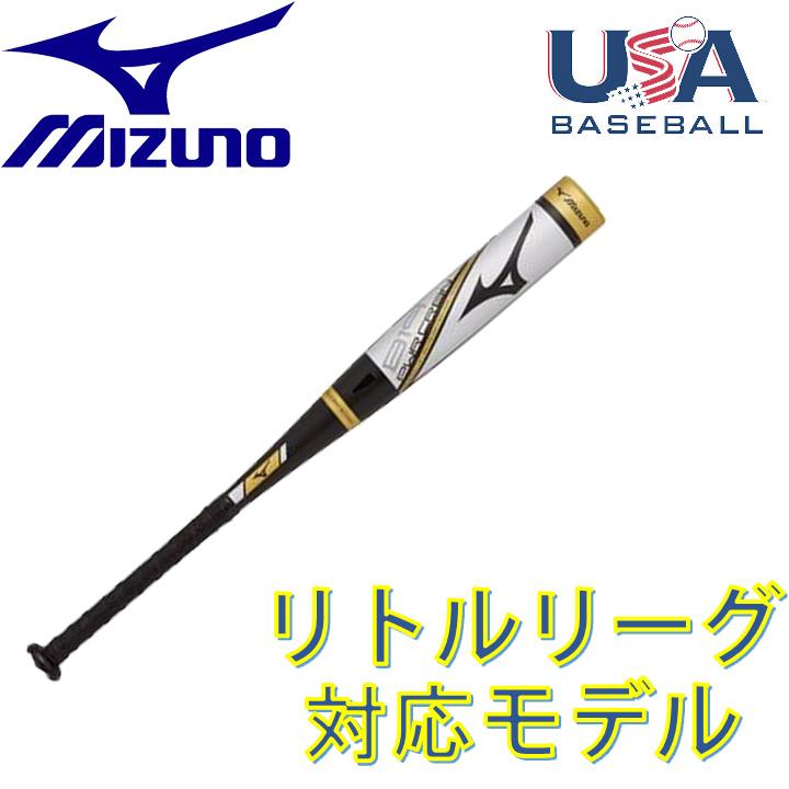 【USA物】ミズノ リトルリーグ バット B19-PWR CRBN 新基準 適合マーク入り少年硬式 野球 MizunoUSA (-10)