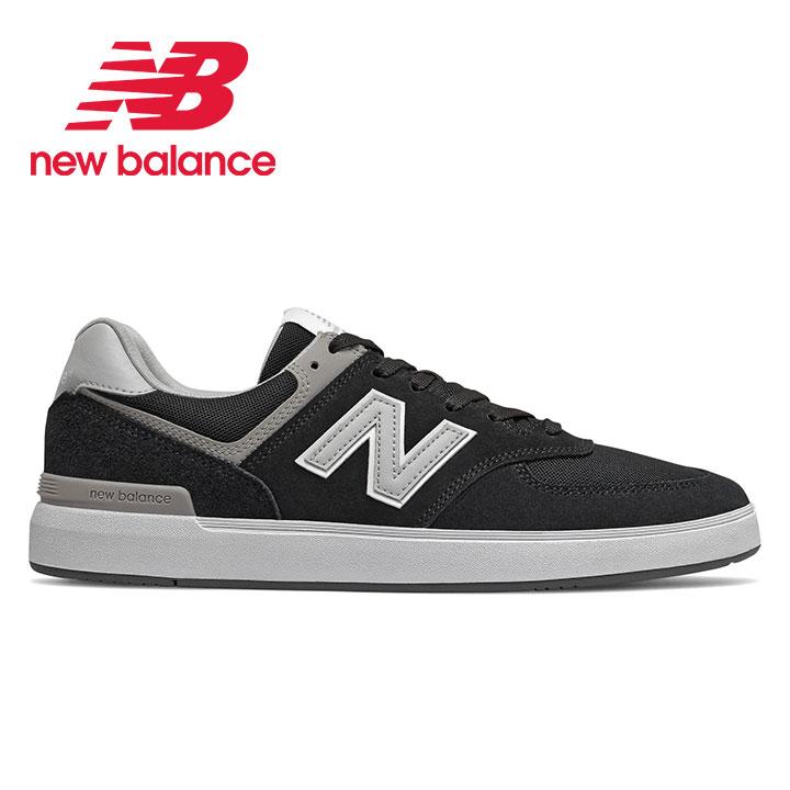 new balance 574 2e