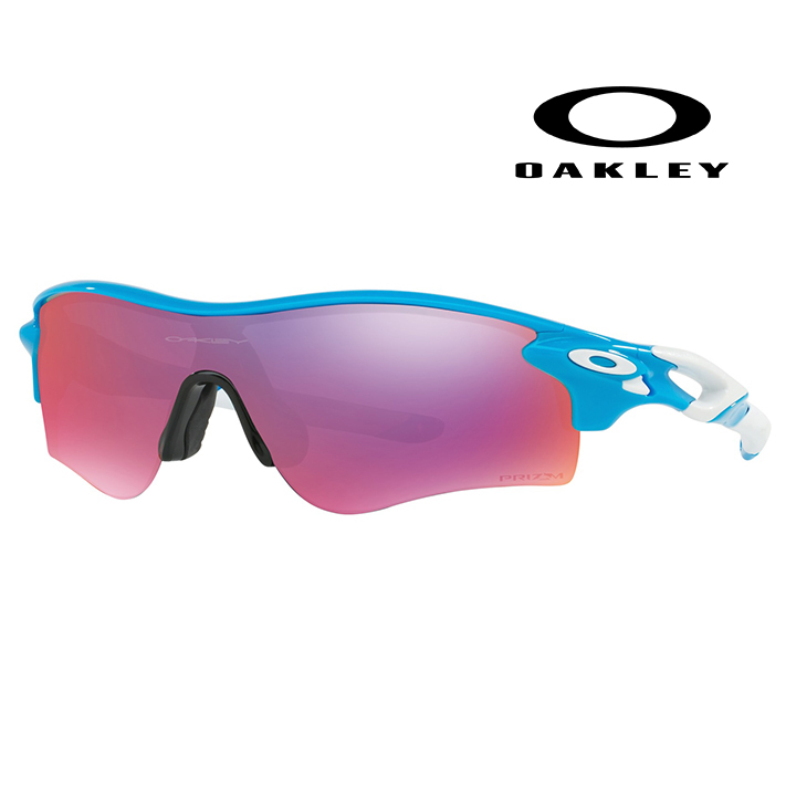 78bd91bd47b3c Oakley sunglasses OAKLEY RADARLOCK PATH radar lock pass OO9206-4038 138  Asian fitting prism lens men gap Dis sports eyewear radar lock pass running  road ...