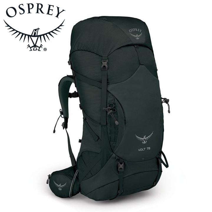 Osprey オスプレー Volt 75 ボルト75 Conifer Green グリーン リュック バックパック バッグ トレッキングパック トレッキング アウトドア 登山用 長距離 ハイキング
