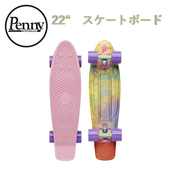 ★5倍ポイント☆4/9 20:00 ~ 4/16 1:59★【送料無料】ペニー Penny 22インチ Color Splash カラースプラッシュ コンプリート スケートボード クルージングボード スケボー