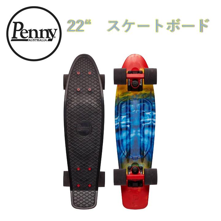 【送料無料】ペニー Penny 22インチ Rainbow Bridge レインボーブリッジ コンプリート スケートボード クルージングボード スケボー