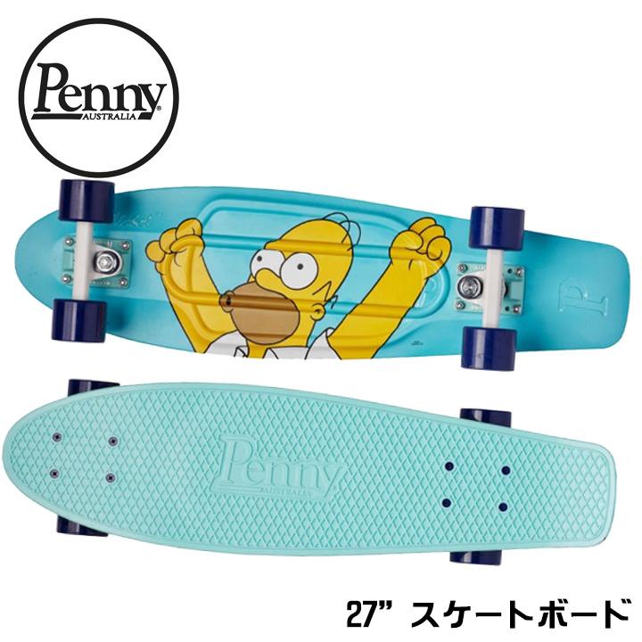 ペニー Penny Simpsons Homer 27インチ シンプソンズ ホーマー コンプリート スケートボード クルージングボード スケボー