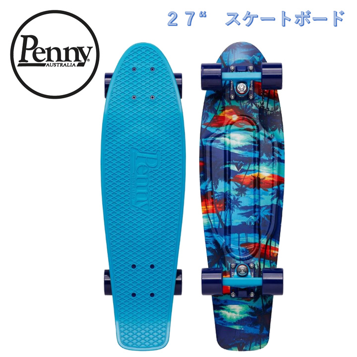 【送料無料】ペニー Penny 27インチ MAKANA マカナ コンプリート スケートボード クルージングボード スケボー