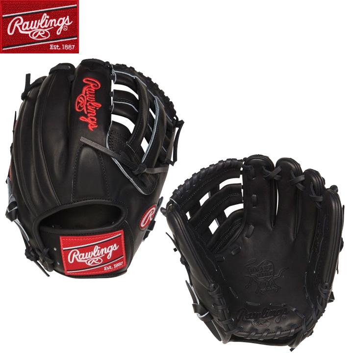 送料無料 【USA物】Rawlings ローリングス 野球 グラブ MLB メジャー 選手モデル [コーリー・シーガー モデル] HOH 硬式 野球 軟式 内野手 グローブ 右投げ用