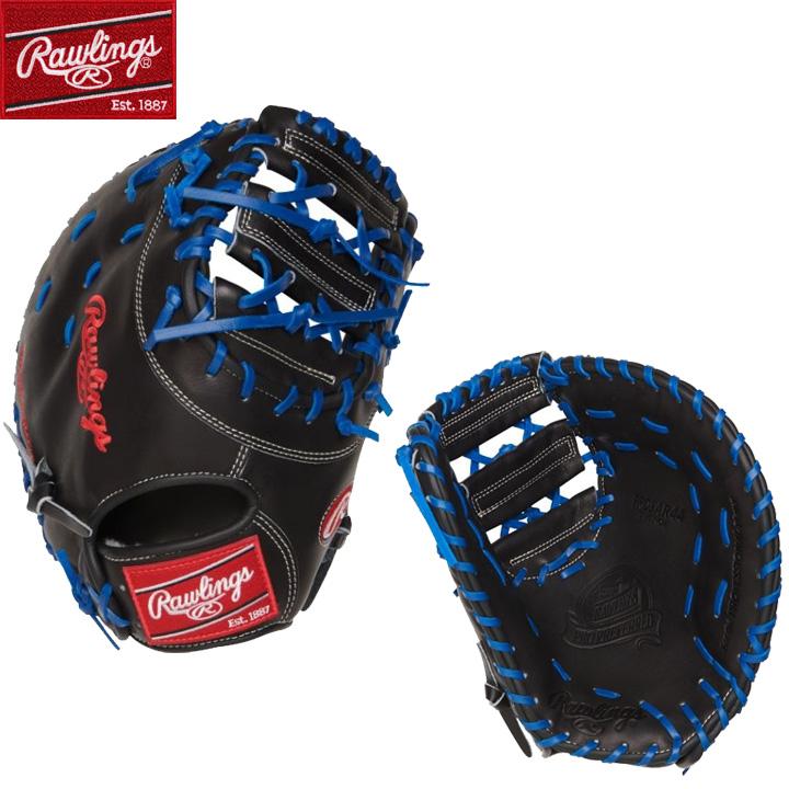 送料無料 【USA物】Rawlings ローリングス 野球 グラブ MLB メジャー 選手モデル [アンソニー・リゾ モデル] 硬式 野球 軟式 ファーストミット グローブ 右投げ用