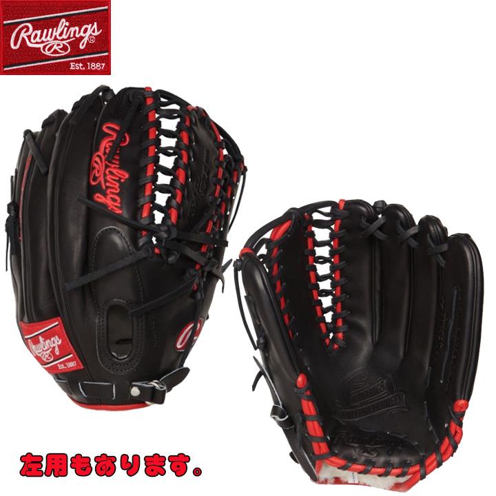 【USA物】Rawlings ローリングス 野球 グラブ MLB メジャー 選手モデル [マイク・トラウト モデル] HOH 硬式 野球 軟式 外野手用 グローブ
