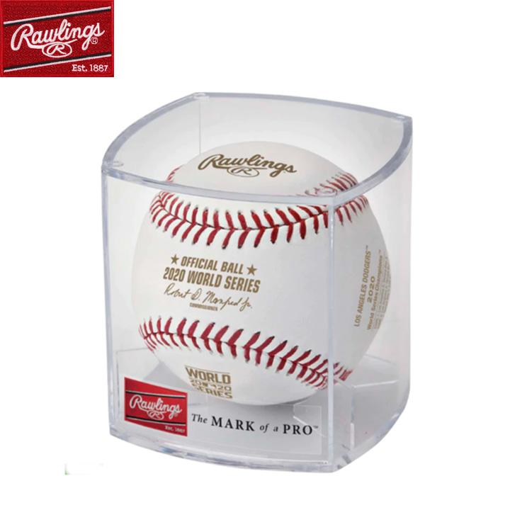 日本未発売 送料無料 記念ボール 最新 キャンペーンもお見逃しなく 2020年 メジャーリーグ ワールドシリーズ 優勝 野球 ロサンゼルス MLB ボール 公認球 ドジャース 記念
