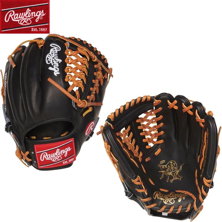 【USA物】Rawlings ローリングス 野球 グラブ MLB Trap-Ezeウェブ HOH (Heart of the Hide) 硬式 野球 軟式 内野手 投手用 グローブ