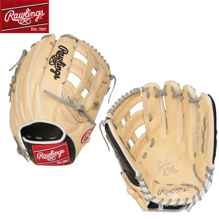 送料無料 【USA物】Rawlings ローリングス 野球 グラブ MLB Hウェブ HOH (Heart of the Hide) 硬式 野球 軟式 外野手 グローブ 小指2本入れ対応 右投げ用