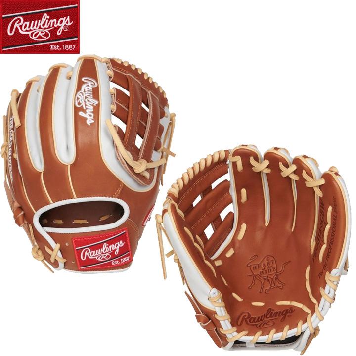送料無料 【USA物】Rawlings ローリングス 野球 グラブ MLB Hウェブ HOH (Heart of the Hide) 硬式 野球 軟式 内野手用 グローブ 右投げ用