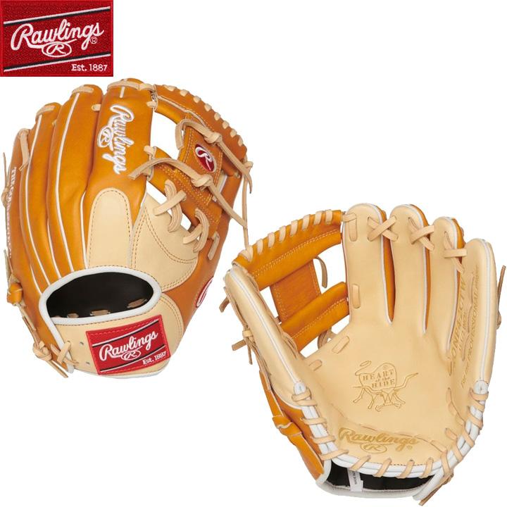送料無料 【USA物】Rawlings ローリングス 野球 グラブ MLB Iウェブ HOH (Heart of the Hide) 硬式 野球 軟式 内野手用 グローブ 右投げ用