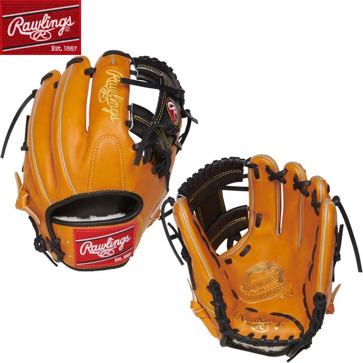 【USA物】Rawlings ローリングス 野球 グラブ プロモデル Iウェブ 硬式 野球 軟式 内野手用 グローブ 右投げ用 PROS204-2RTB