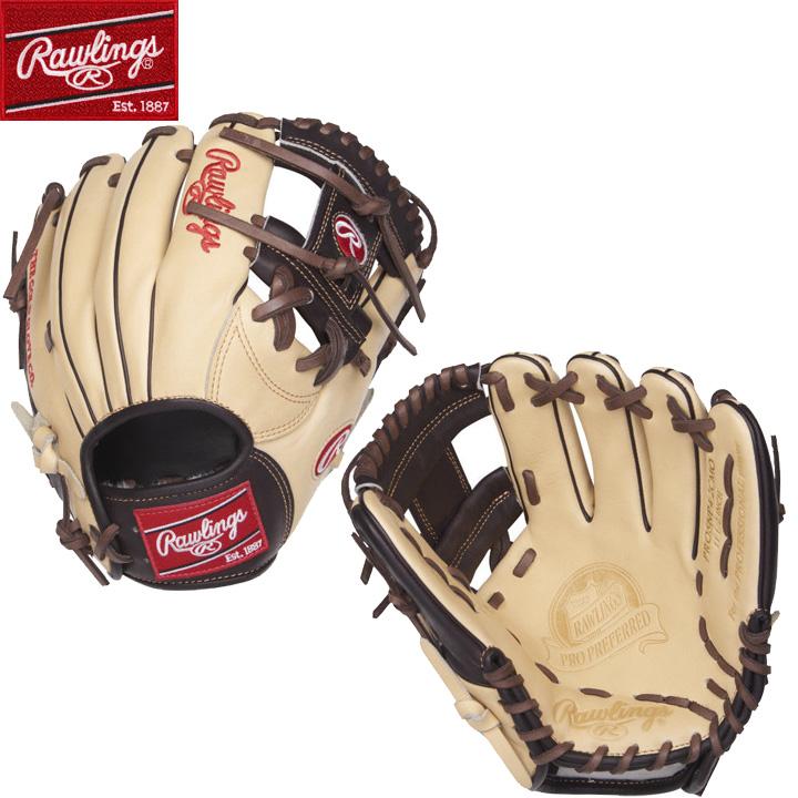 【USA物】Rawlings ローリングス 野球 グラブ プロモデル Iウェブ 硬式 野球 軟式 内野手用 グローブ 右投げ用 PROSNP4-2CMO