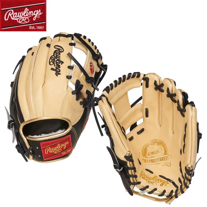 送料無料 【USA物】Rawlings ローリングス 硬式 軟式 野球 内野手 グローブ グラブ プロモデル Iウェブ 右投げ用