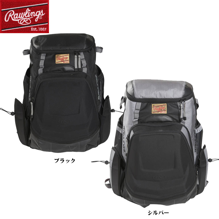 Rawlings Baseball Bag Pack The Gold Glove Series Equipment Black Silver