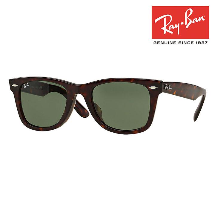 2cec9241943a7 Ray-Ban sunglasses Rayban RB2140F 902 52mm way Farrar full fitting (Asian  fitting) sunglass