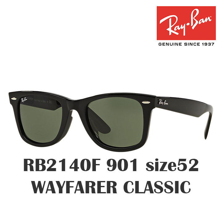 c129b1723f e-ShopSmart  Ray-Ban sunglasses Rayban RB2140F 901 52mm way Farrar full  fitting (Asian fitting) sunglass