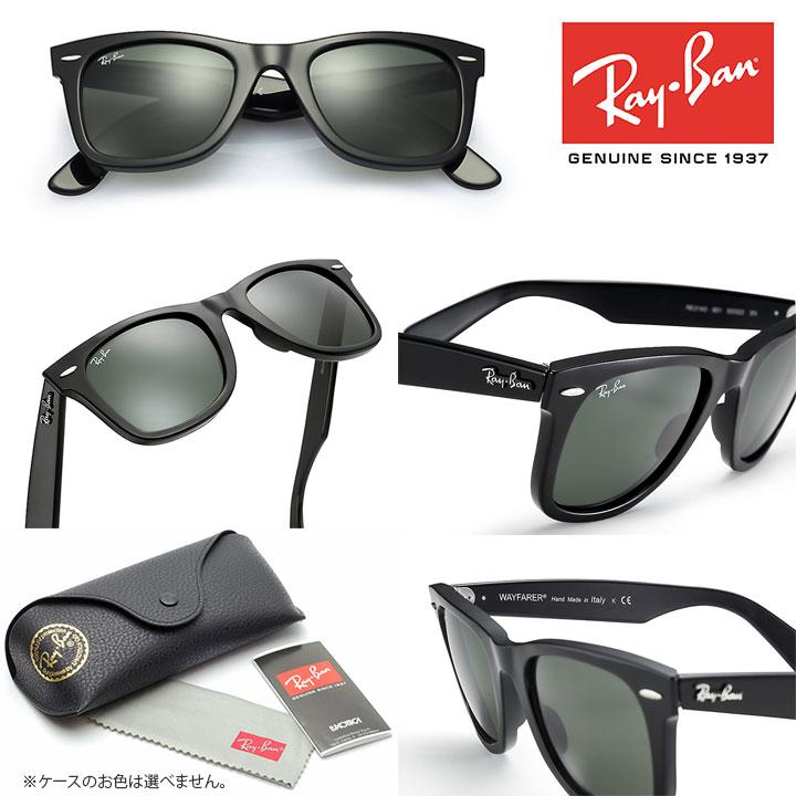 4c843fe2307cd ... Ray-Ban sunglasses Rayban RB2140F 901 52mm way Farrar full fitting (Asian  fitting)