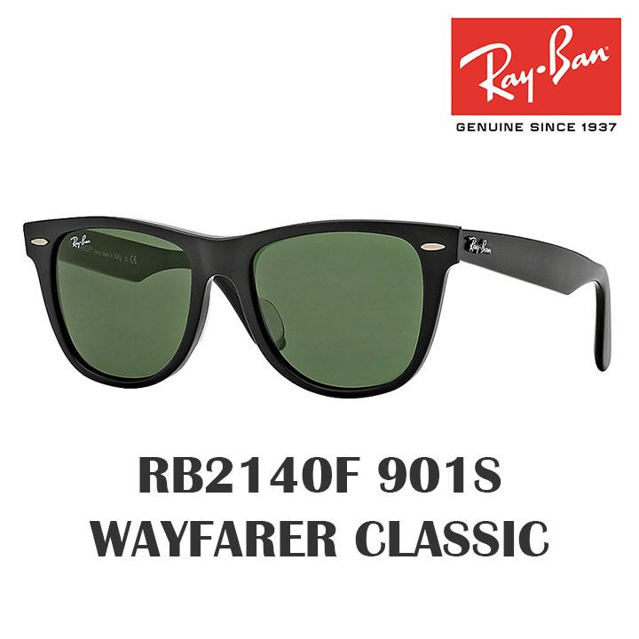 レイバン サングラス Rayban RB2140F 901S WAYFARER ウェイファーラー フルフィット(アジアンフィット) sunglass