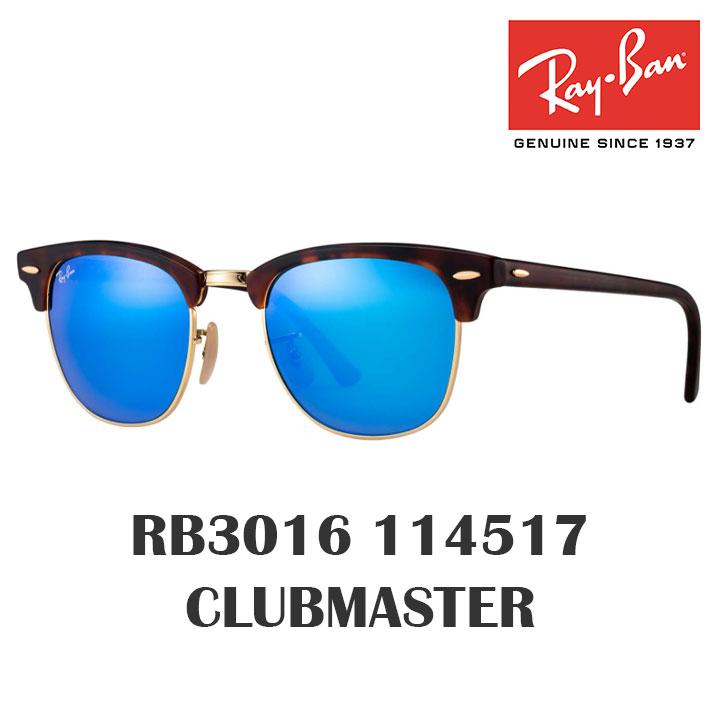 レイバン サングラス Rayban RB3016 114517 CLUBMASTER クラブマスター ブルー sunglass
