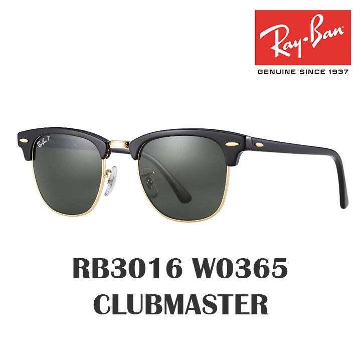 レイバン サングラス Rayban RB3016 W0365 CLUBMASTER クラブマスター ブラック/ゴールド Sunglass