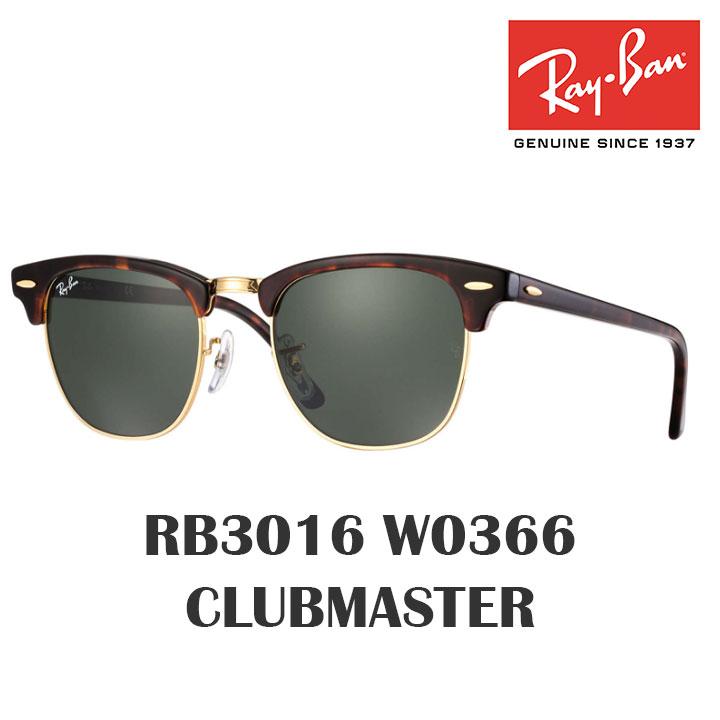 レイバン サングラス Rayban RB3016 W0366 CLUBMASTER クラブマスター べっこう Sunglass