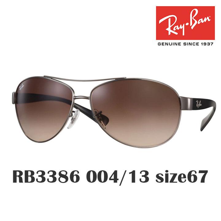レイバン サングラス Rayban RB3386 004/13 67mm ガンメタル sunglass