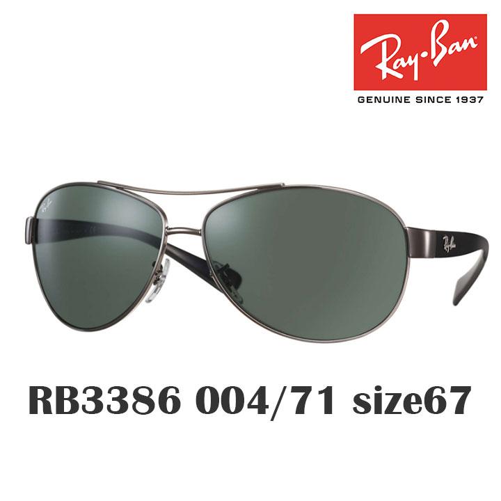 レイバン サングラス Rayban RB3386 004/71 67mm ガンメタル sunglass