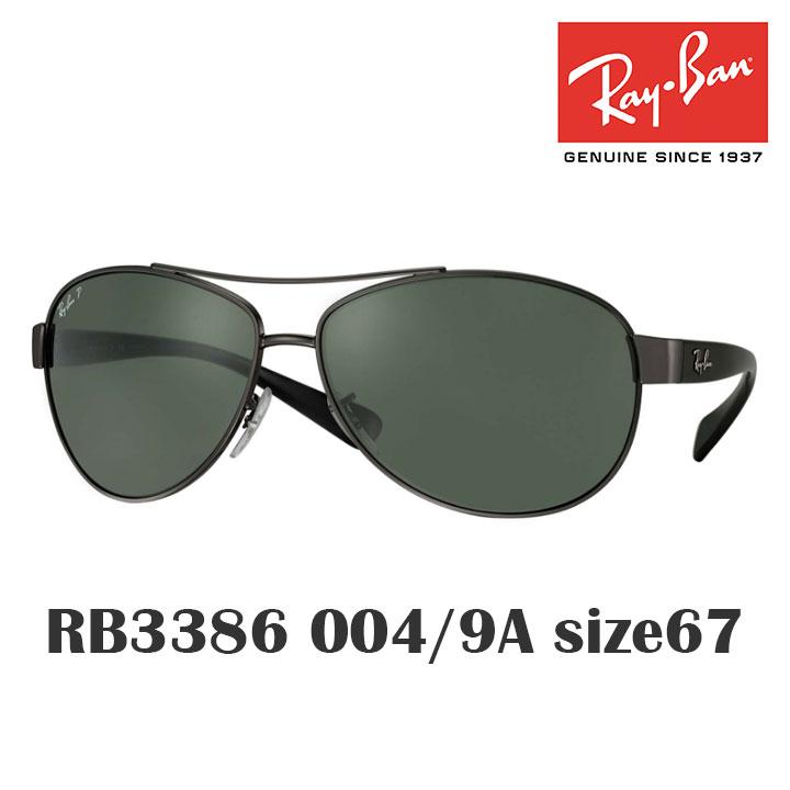 レイバン サングラス Rayban RB3386 004/9A ガンメタル 偏光レンズ67mm sunglass