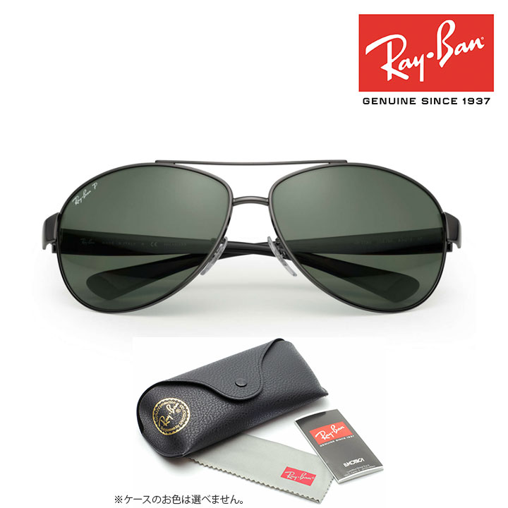 3cee2421ae Ray-Ban sunglasses Rayban RB3386 004 9A gunmetal polarizing lens 67mm  sunglass