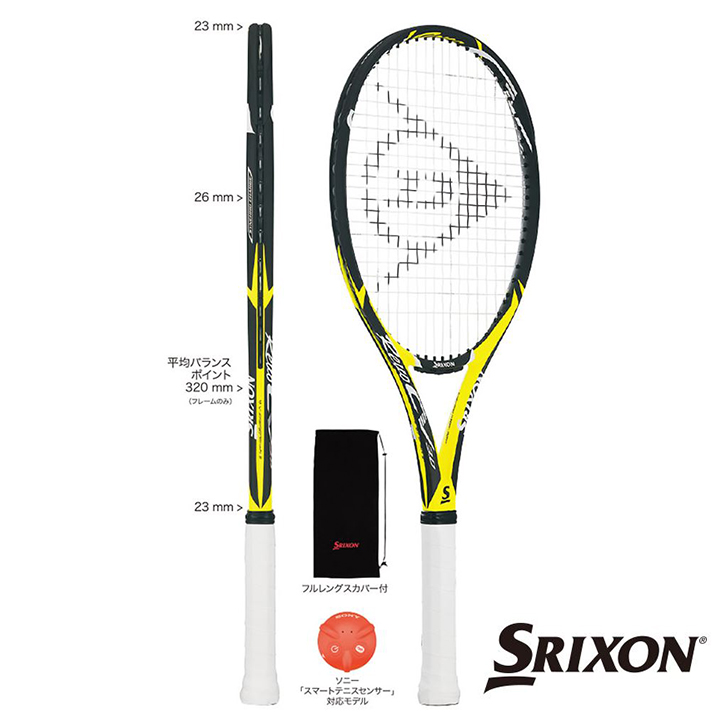 スリクソン (SRIXON) DUNLOP ダンロップ 硬式テニスラケット Revo CV 3.0 18SRXRVCV3.0 (スマートテニスセンサー対応) Tennis ラケット