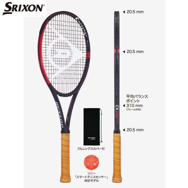 スリクソン (SRIXON) DUNLOP ダンロップ 硬式テニスラケット CX 200 TOUR 18×20 TOUR ツアー Tennis ラケット ケース付き ※スマートテニスセンサー対応