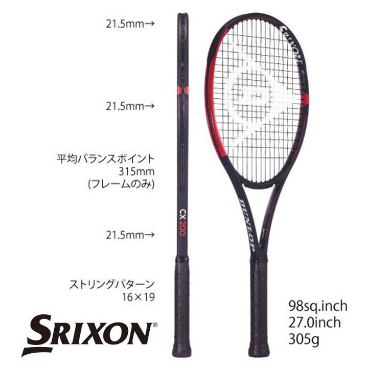 スリクソン (SRIXON) DUNLOP ダンロップ 硬式テニスラケット CX 200 Tennis ラケット ケース付き ※スマートテニスセンサー対応 DS21902