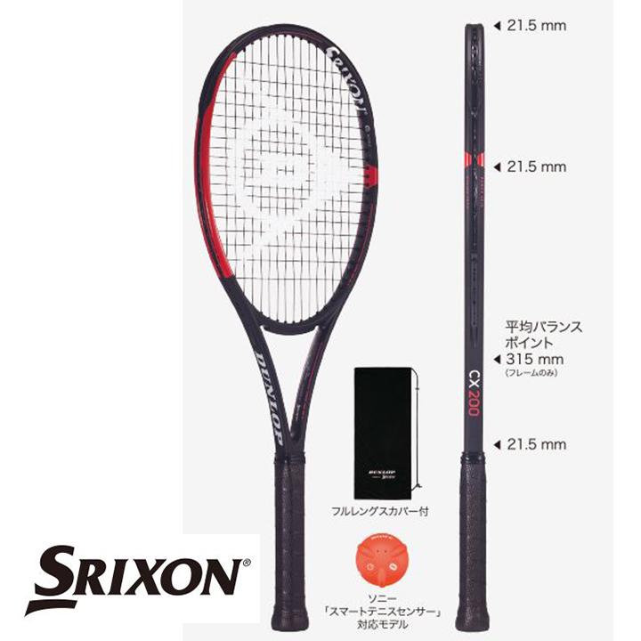 スリクソン (SRIXON) DUNLOP ダンロップ 硬式テニスラケット CX 200 + プラス Tennis ラケット ケース付き ※スマートテニスセンサー対応 DS21903