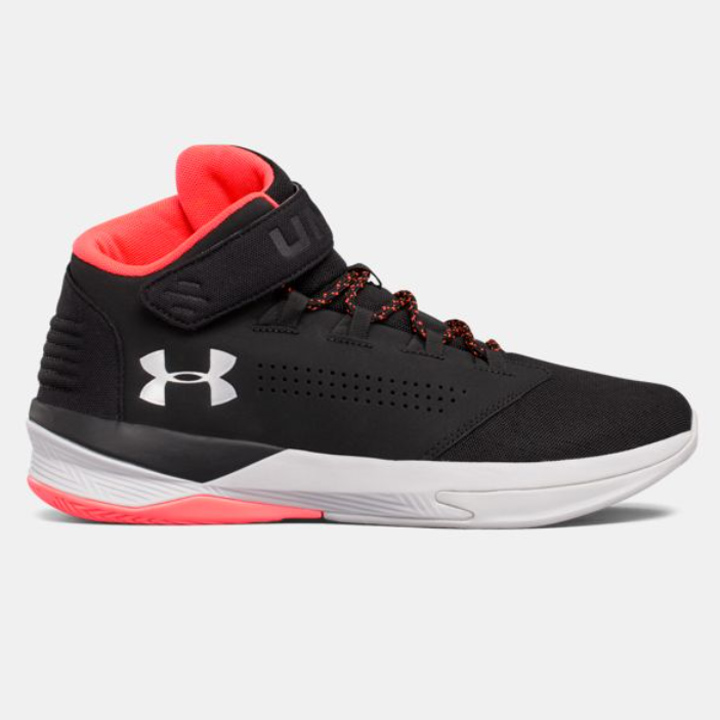 where to buy under armor shoes