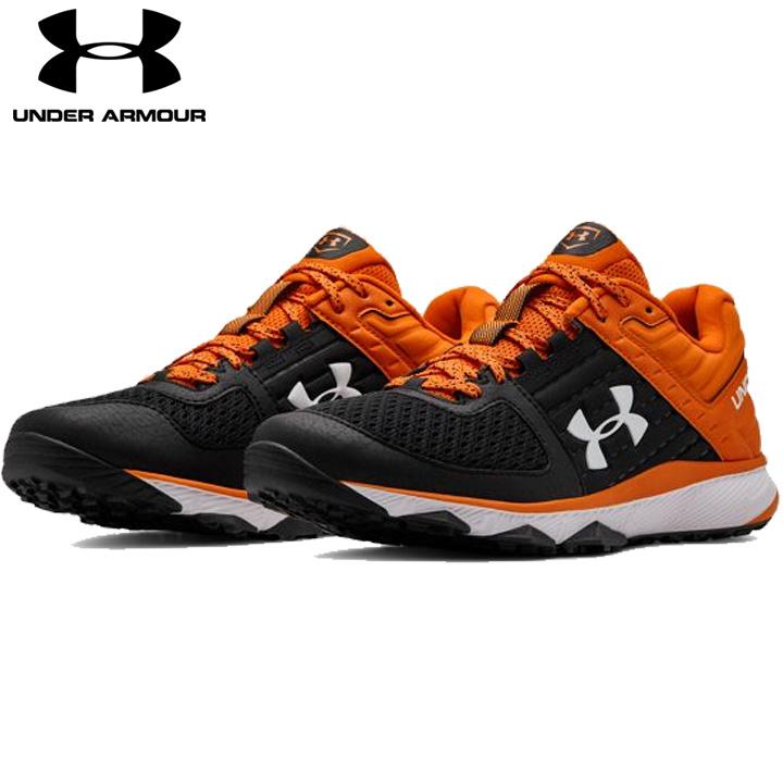 under armour orange shoes Online
