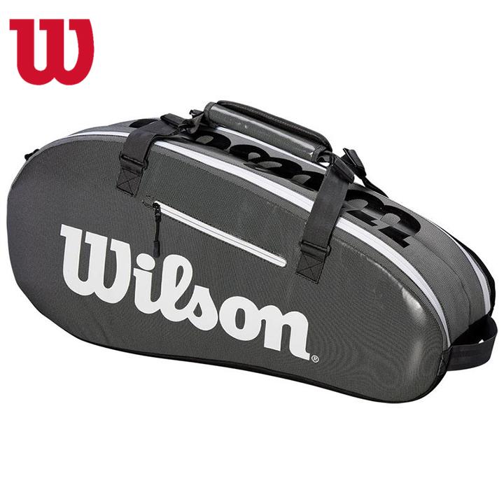 Racket Bag Super Tour 2 Compartment Small Tennis Wilson Supermarket Black Grete Varnish Wrz843906
