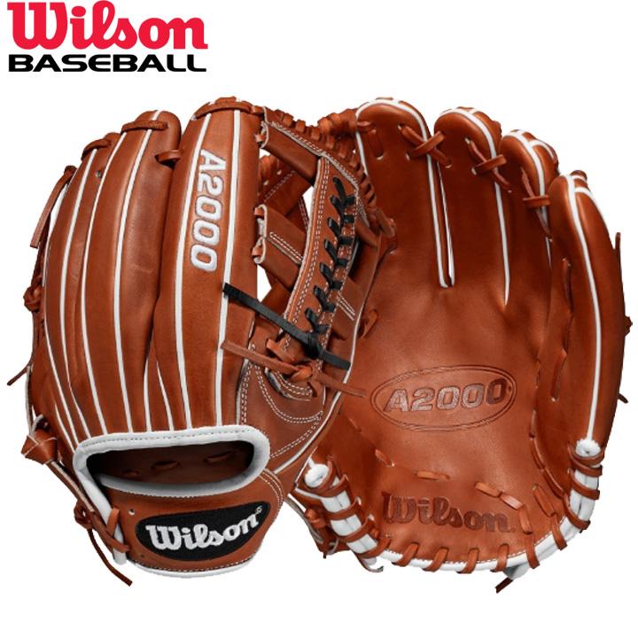 【USA物】ウィルソン DUAL 野球 硬式 内野手用 グローブ グラブ A2000 Series Wilson 軟式使用可能 右投げ用 クロスウェブ 11.75インチ