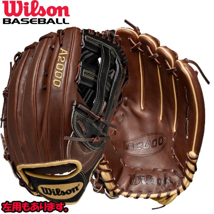 送料無料 【USA物】ウィルソン 野球 DUAL 硬式 グラブ 外野手用 グローブ A2000 Series Wilson 軟式使用可能 右投げ用 左投げ用 Hウェブ