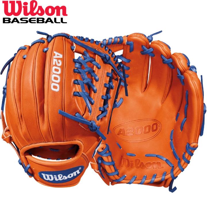 送料無料 【USA物】ウィルソン DUAL 野球 硬式 内野手用 グローブ グラブ A2000 Series Wilson 軟式使用可能 右投げ用 Tウェブ 11.5インチ