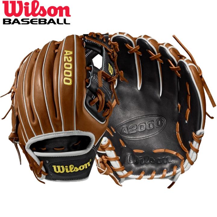 送料無料 【USA物】ウィルソン DUAL 野球 硬式 内野手用 グローブ グラブ A2000 Series Wilson 軟式使用可能 右投げ用 Hウェブ