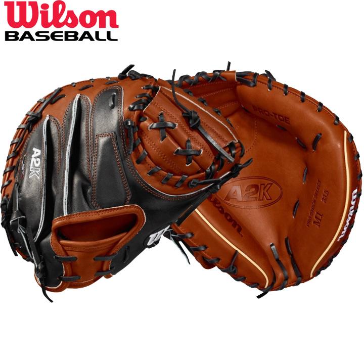 送料無料 【USA物】ウィルソン 野球 硬式 キャッチャーミット ミット A2K シリーズ Wilson 捕手用 軟式使用可能 右投げ用 ハーフムーンウェブ Black/Copper