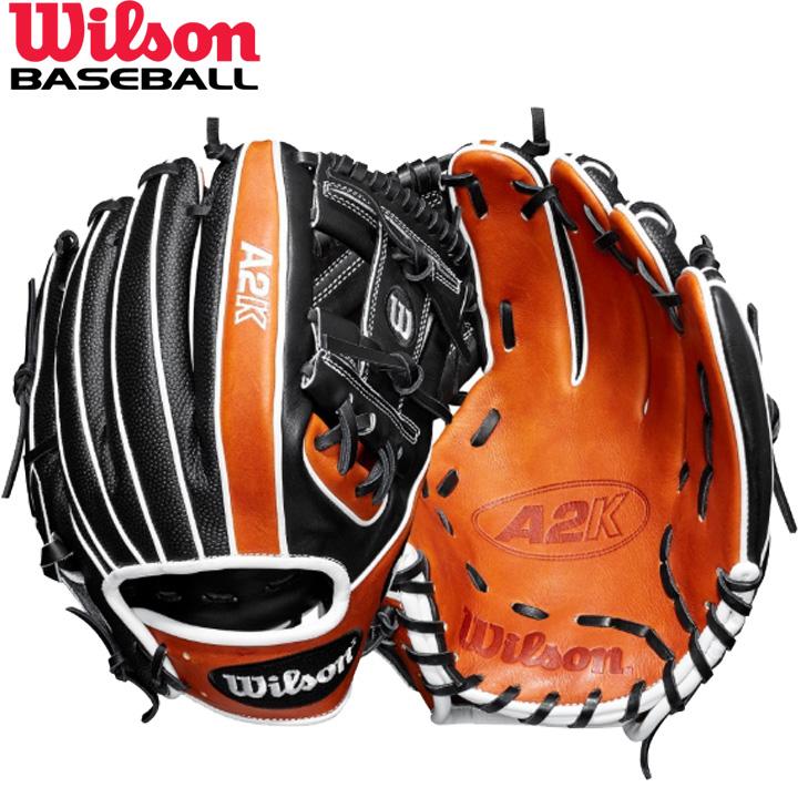 送料無料 【USA物】ウィルソン DUAL 野球 硬式 内野手用 グローブ グラブ A2K シリーズ Wilson 軟式使用可能 右投げ用 Hウェブ スーパースキン
