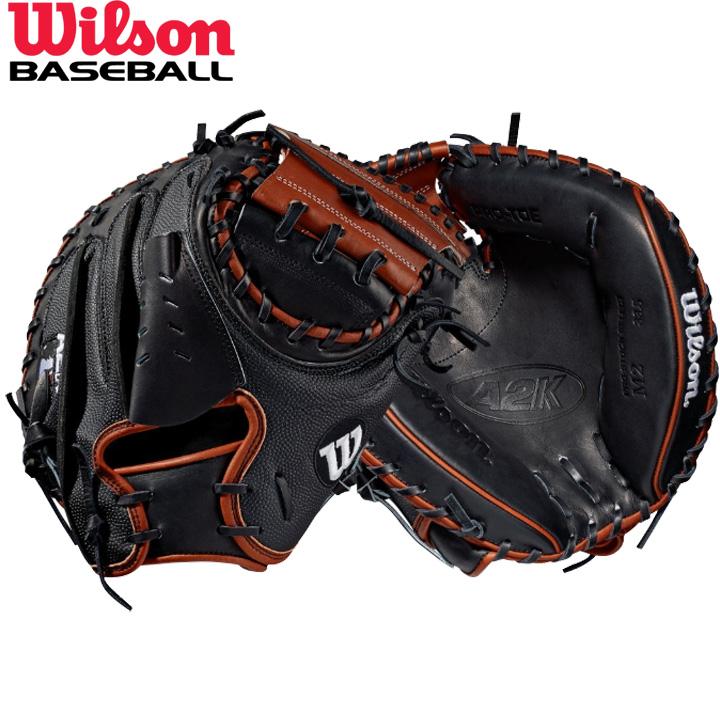 送料無料 【USA物】ウィルソン 野球 硬式 キャッチャーミット ミット A2K シリーズ Wilson 捕手用 軟式使用可能 右投げ用 ハーフムーンウェブ スーパースキン