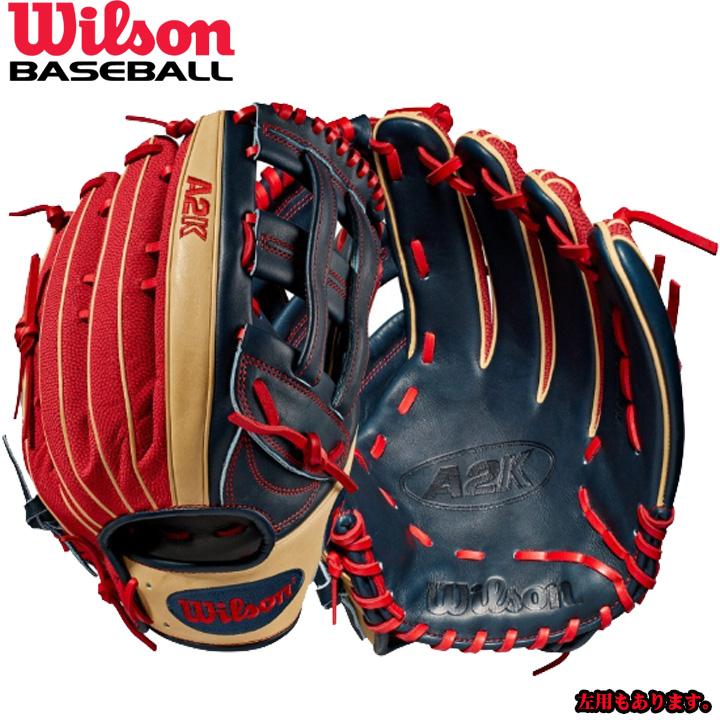 【USA物】ウイルソン 野球 硬式 ムーキー・ベッツ選手モデル BOS50 外野手用 A2K MB50GM wil18mlb 軟式使用可能 Wilson