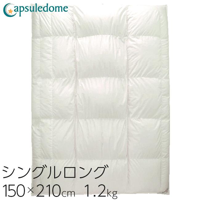 東京西川 羽毛布団 カプセルドーム ハンガリーマザーホワイトグースダウン シングルロング 150×210cm K8073 KA08208073