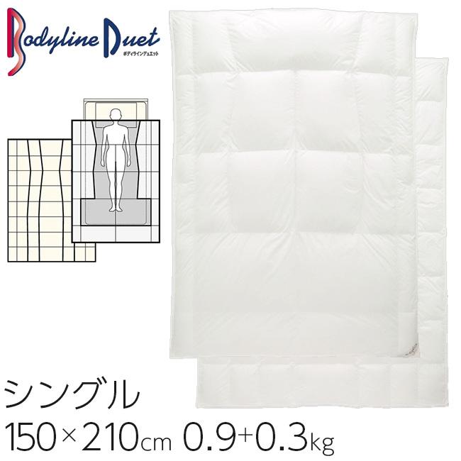 東京西川 羽毛布団 ボディラインデュエット ハンガリーマザーホワイトグースダウン シングルロング 150×210cm K8072 KA08167072
