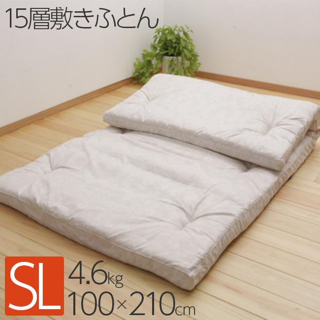 昭和西川 15層敷きふとん GQ5001 シングルロング 100×210cm 4.6kg 22118-01833